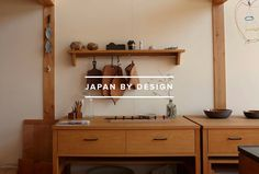 Perfectly imperfect household goods from Japan, courtesy of Kyoto housewares shop A. Dépeche. We want it all.