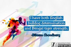 famous determination quotes by Bikram Choudhury