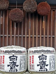 Sugidama and Sake barrells - Sugidama balls indicates that Sake is made , sold or served in here.