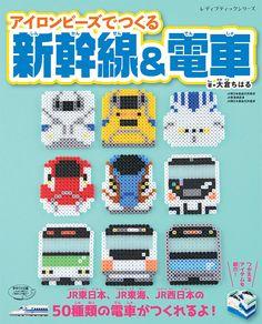 E231系(山手線)と209系(京浜東北線)の電車のパスケース。 通勤通学に使うICカードを入れたり、会員証を入れて使おう! カードをスライドするための窓もついているよ。 59:E231系(山手線)、60:209系(京浜東北線)