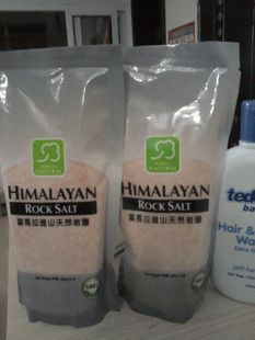 Himalayan Rock Salt. I use this all natural salt for all of our cooking. According to our local friends it is 淡, but I can't tell a difference.