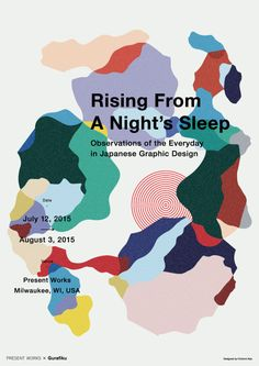 Art book fair graphic design pinterest book fairs books and 2015 gurafikus first exhibition of japanese graphic design titled rising from a nights sleep observations of the everyday in japanese graphic design gumiabroncs Image collections