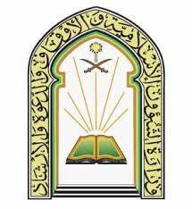 وصف الجنة محاضرة نسائية بجدة غدا صحيفة وطني الحبيب الإلكترونية Vector Logo Peace Symbol Logos
