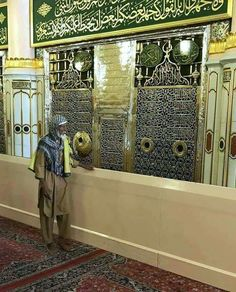 The blessed place where beloved prophet Muhammad ﷺ and his two companions are laid to rest. Photo by Ahmed Sherjeel Kardar. Makkah