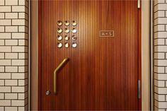 Strip door