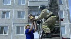 Картинки по запросу спасение при пожаре с высоты дети