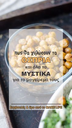 Greek Recipes, Diet Recipes, Vegetarian Recipes, Snack Recipes, Cooking Recipes, Cooking Tips, Healthy Recipes, The Kitchen Food Network, Greek Dishes