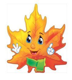про картинки красивые осенние листья с глазками классной, важно