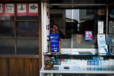 Naoshima, Okayama, 2013 Kagawa, Landline Phone, Photography, Photograph, Fotografie, Photo Shoot, Fotografia, Photoshoot