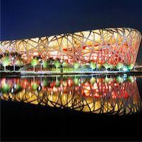 The Olympic Birdnest - Beijing, China - Check