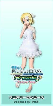 Kagamine Rin: Fairy Tail