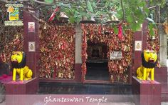 Maa Ghanteswari, deity of bells fulfill all the wishes of people offering bells is the holiest place in the Sambalpur. Bell Sound, Lord Shiva, Our Body, Deities, Unity, Temple, Tourism, India, Explore