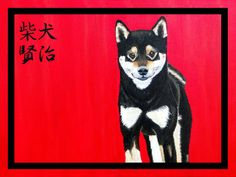 My Shiba Inu Kenji. Painted on canvas