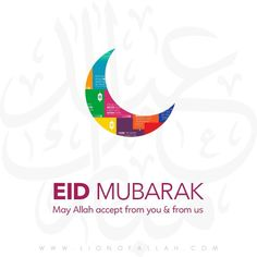Eid moubarek