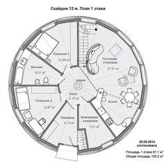 Image: Ariel II —smaller monolithic dome floor plan | Dream Home ...