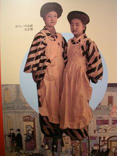 大正ロマン・カフェーの女給: Fu~Fu no Fu Taisho Period, Taisho Era, Retro Fashion, Vintage Fashion, Retro Pictures, Kids Patterns, Japanese Outfits, Japanese Culture, Kimono Fashion