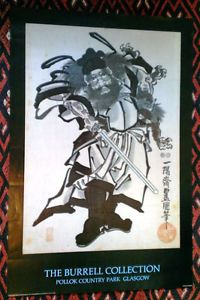 Burrell Collection Shoki The Demon Queller Poster 1986. Unframed 51x76cm.  Can't afford frames for my posters, have to save up, intending to use blutak!