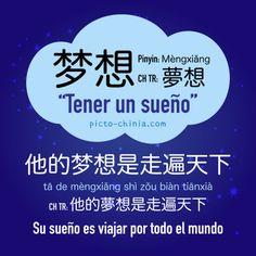 Mandarin Lessons, Learn Mandarin, Chinese Phrases, Chinese Words, Chinese Lessons, Learn Chinese, Chinese Language, Chinese Characters, Chi Chi