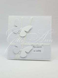Свадебные приглашения ручной работы Gilliann White Summer INV044, http://www.wedstyle.su/katalog/invitations/priglashenia-ruchnoy-raboti, #wedstyle, #свадебныеаксессуары, #приглашениянасвадьбу, #пригласительныенасвадьбу