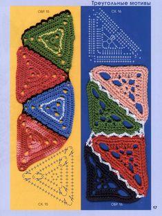 SOLO PUNTOS: crochet círculos, pentagonal, triangulos Crochet Blocks, Crochet Squares, Crochet Granny, Crochet Motif, Crochet Flowers, Crochet Patterns, Rubrics, Macrame, Ely