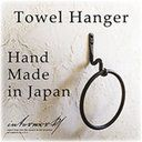Towel Hanger, Candle Sconces, Bathroom Hooks, Japan, How To Make, Toilet, Detail, Bathroom, Braces