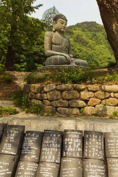 Start a new journey. Seoraksan National park in Korea.