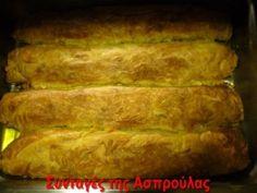 Τυρόπιτα με τρία τυριά Φύλλο για πίτες – Συνταγές της Ασπρούλας