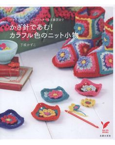 #ClippedOnIssuu from Pretty color crochet goods № 03 2011