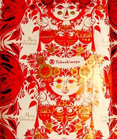"Takashimaya (Japanese Luxury Department Store) ""Merry Christmas"" wrapping paper by Wiinblad"