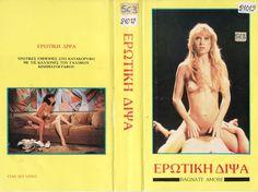 Vintage Erotica - Classic Pornstars: Perversions très intimes (1978)