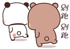 Buddha Drawing, Bear Gif, Cute Bear Drawings, Scorpio Zodiac Facts, Cute Love Gif, Little Panda, Cute Love Cartoons, Cute Bears, Cute Images