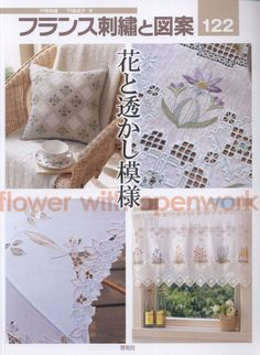 Flower Botanical Embroidery Home Decor Pattern by LibraryPatterns, ₪10.00