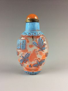 Chinese Peking Glass Snuff Bottle - Butterfly