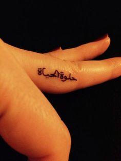Letras para tatuajes con descarga directa
