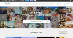私が「Snapmart(スナップマート)」で実現したい世界について – スマホの写真が売れちゃうアプリ「Snapmart(スナップマート)」公式ブログ – Medium