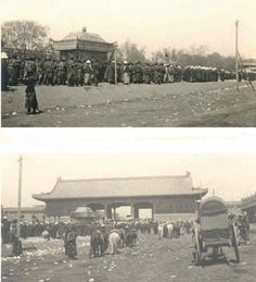 Empress Dowager Cixi's funeral.