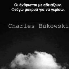 In Other Words, Inspiring Things, Charles Bukowski, Greek Quotes, Book Quotes, True Stories, Truths, Poems, Lyrics