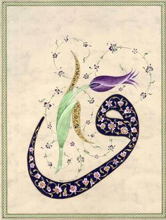 masalİSTAN : Fotoğraf Arabic Calligraphy Art, Arabic Art, Caligraphy, Schrift Design, Islamic Paintings, Turkish Art, Design Crafts, Love Art, Illustrations