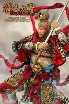 New from Inflames Toys-齊天大圣 The monkey king Monkey Art, Monkey King, Journey To The West, Smart Art, Custom Action Figures, Toy Soldiers, Kung Fu, Kids Toys, To My Daughter