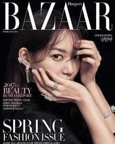 Shin Min-A for Harper's Bazaar Korea February 2017 Cover