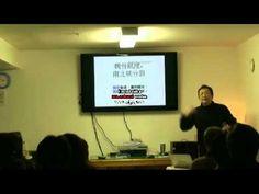 (2) 20120301侯捷文史詩講座-魏晉風度1 - YouTube