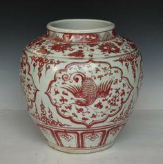 A Chinese Red Under Glaze  Porcelain Jar, Ming Dynasty, Size: H 32cm