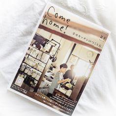 Baum-Kuchen: {Come home!} magazine is back - Vol. 27