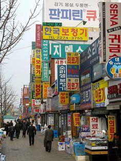 South Korea......brings back amazing memories!!! ahhhh KIMCHI!!!! lolol