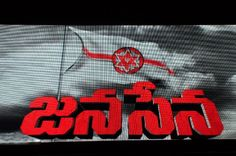 Jana Sena Party Recognition Of The Election Commission - read complete Article click here... http://www.thehansindia.com/posts/index/2014-12-12/Conspicuously-silent-120643