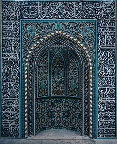 Prayer Niche or Mihrab shows the Direction of prayer in the masjid. This one is found within an arch in Isfahan, Iran. Built:11th-18th century