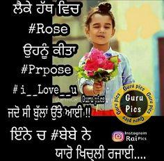 @manidrehar❤ Desi Love, Guru Pics, Punjabi Status, Love Quotes In Hindi, Punjabi Quotes, Keep Smiling, Couple Quotes, Funny Love, Puns