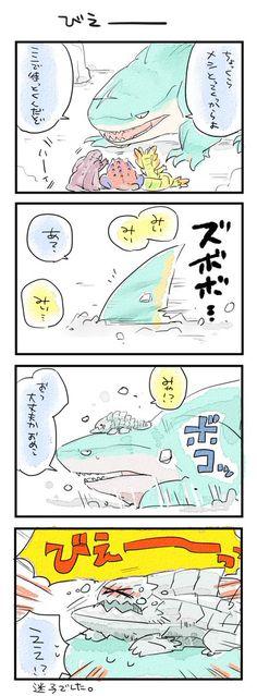 Monster Hunter Memes, Monster Hunter World, Fan Art, Funny Comics, Cute Drawings, Chibi, Manga, Anime, Monster Hunter