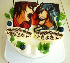 DateSana cake