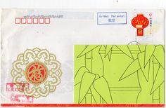The envelope was so pretty, I scanned that also. The green card is a symbol of the Gelao people of China.